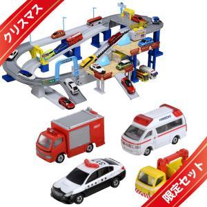 ☆クリスマスセット トミカ 2スピード アクション高速どうろ+緊急車両セット5(電池つき)|takaratomymall