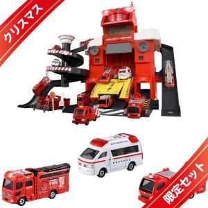 ☆クリスマスセット トミカ 変形ファイヤーステーション+119番!緊急車両&DVDセット(電池つき)|takaratomymall