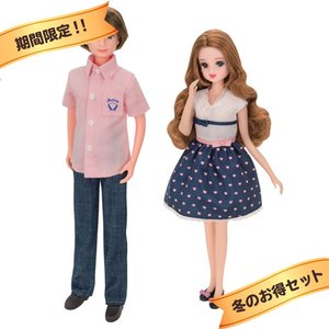 ☆クリスマスセット リカちゃん人形 LD-19 きれいなママ+LD-20 やさしいパパ|takaratomymall