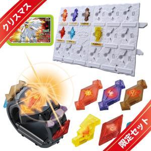 ☆クリスマスセット ポケモン Zパワーリング ソルガレオセット(電池つき)|takaratomymall