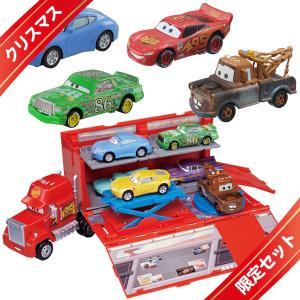 ☆クリスマスセット カーズ トミカ  整備ドックであそぼう! マック&カーズトミカ4台セット|takaratomymall