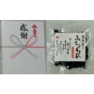 贈り物(感謝の箱)|takaraya-inc