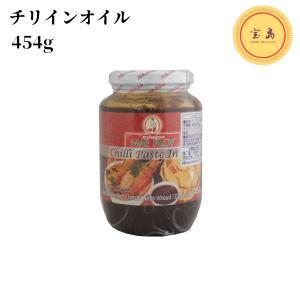 タイ語:ナムプリックパオ エスニック料理に欠かせない調味料の一つです。 甘味と辛みのうまみが強く隠し...