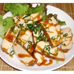 台湾豆腐干 480g/袋 【押し豆腐】 【クール便】