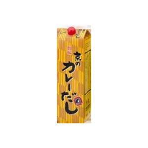 創味 京のカレーだし 1.8L×6本【創味食品】日本製国産業務用食品