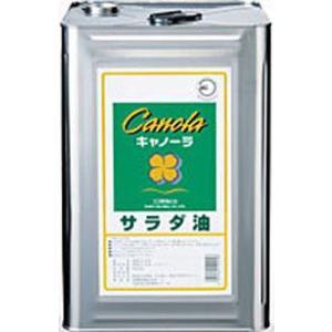 キャノーラ油  サラダ油 16.5kg/1缶【菜種油 食用なたね油一斗缶】加藤製油業務用日本製国産1...
