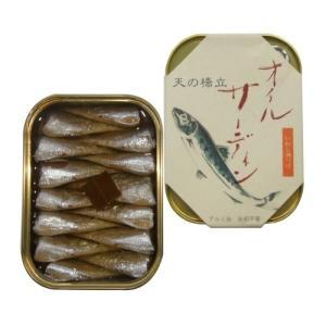 天の橋立 オイルサーディン105g【丹後いわし油づけ】(竹中缶詰)日本製国産