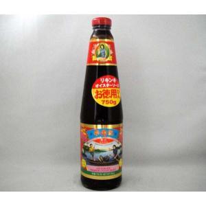 李錦記 リキンキ オイスターソース 510g/瓶(写真は750gで代用)(協同)