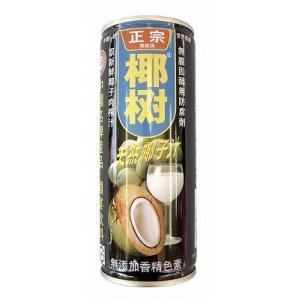 椰樹牌 ココナッツジュース 天然椰子汁245ml×24缶【天...