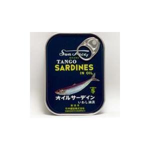 サンフェース印★5缶【丹後天の橋立オイルサーディン、アンチョビ 缶詰】日本製国産