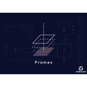 【 新登場 】Frames (制作:タンブルウィード)