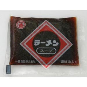 【業務用】醤油ラーメンスープ #RKCA 31g×50個 送料無料|takasago-mejya