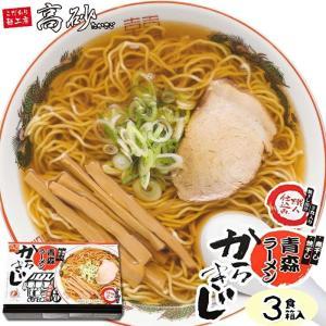 青森ラーメンからきじ 醤油味 ギフト用箱入り 3食 煮干し・焼干し風 細麺|takasago-mejya