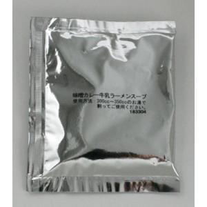 【業務用】味噌カレー牛乳ラーメンスープ 53g×20袋 送料無料|takasago-mejya