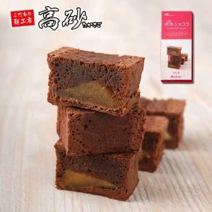 ラグノオ 森ショコラ 1本 青森県産りんご使用