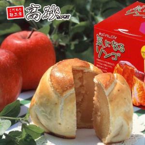 気になるリンゴ 1個 青森りんご1個丸ごと使用のアップルパイ|takasago-mejya