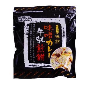 味噌カレー牛乳煎餅 60g×1袋|takasago-mejya