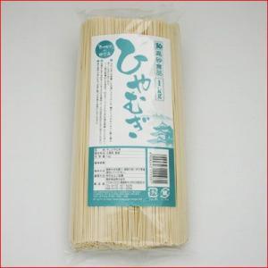 お徳用ひやむぎ 1袋 1kg ひやむぎ 冷麦 乾麺 高砂食品|takasago-mejya