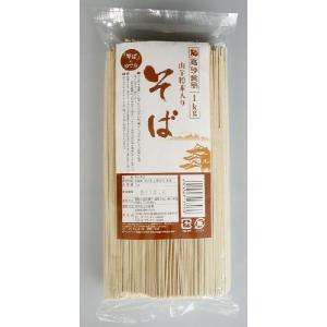 お徳用 山芋粉入りそば 1袋 1kg そば 蕎麦 乾麺 山芋粉 高砂食品|takasago-mejya