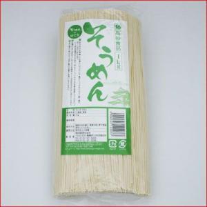 お徳用そうめん 1袋 1kg そうめん 素麺 乾麺 高砂食品|takasago-mejya