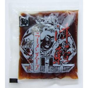 【業務用】津軽ラーメンスープ 煮干し正油味 40g×30袋 送料無料|takasago-mejya