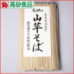 高砂のとろろつなぎ山芋そば 1袋 500g 4食分 そば 蕎麦 乾麺 山芋粉 高砂食品|takasago-mejya