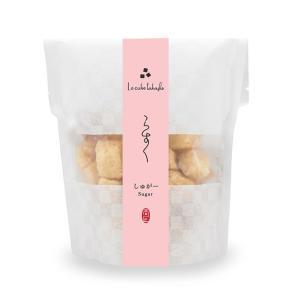ル・キューブらすく 単品販売【しゅがー】ラスク スイーツ お菓子 洋菓子 食パン 高匠|takasho-y