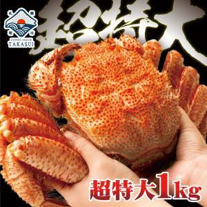 超特大 ジャンボ毛蟹 1尾1kg 最高ランクの堅かに 毛ガニ 毛蟹 毛がに かに みそ ギフト 贈答|takasui