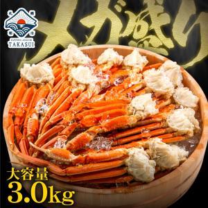 カニ 蟹 かに ズワイガニ 訳あり  ボイル 食べ放題 3k...