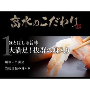 送料無料 カニ 蟹 かに ズワイガニ ずわいがに 姿 超特大 900g〜950g ボイル ギフト ズワイ蟹|takasui|02