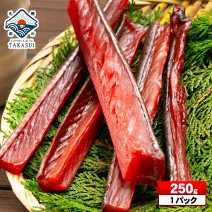 鮭とば 北海道産 250g お試し【メール便 送料無料】※メ...