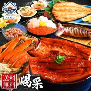お中元 ギフト プレゼント ギフト  食べ物 海鮮 セット  海鮮ギフト  詰め合わせ 全8種 北海道 豪華グルメセット 送料無料