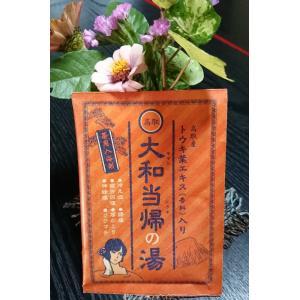薬用入浴剤 大和当帰の湯[黄色]|takatori-marche