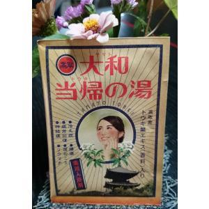 薬用入浴剤 大和当帰の湯[乳白色]|takatori-marche