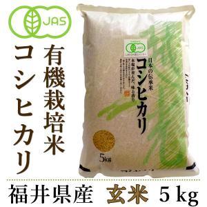 ■2袋以上購入の場合は10kg(5kg×2袋)の商品をご注文下さい  ■無農薬玄米とはここが違う!J...