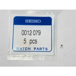 0012079 セイコー 電池押さえネジ 2本セット cal.5M62A用 ネコポス送料無料 takayama-watch