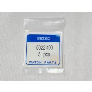 0022490 セイコー 回転錘ネジ 1本 Cal.5M系用 ネコポス送料無料 takayama-watch