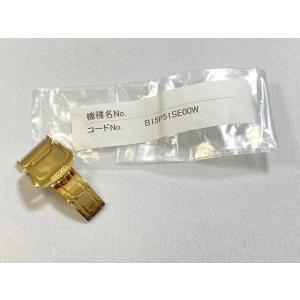 B15P51SE00W SEIKO セイコー 純正Dバックル 16mm 金色 SADT016/3B51-0AL0他用 ネコポス送料無料 takayama-watch