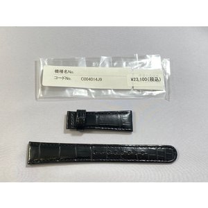 C004014J9 SEIKO グランドセイコー 19mm 純正革ベルト Dバックル用 クロコダイル ブラック SBGX095/9F62-0AB0他用 ネコポス送料無料|takayama-watch