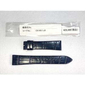 C014011J9 SEIKO グランドセイコー 19mm 純正革ベルト クロコダイル ブラック SBGV009/9F82-0AB0他用 ネコポス送料無料 takayama-watch