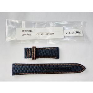 C02A011J9BDBR SEIKO グランドセイコー 20mm 純正ナイロンバンド ブラック 25周年記念限定 SBGV247/9F82-0AK0用 ネコポス送料無料 takayama-watch