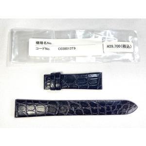 C038013T9 SEIKO グランドセイコー 19mm 純正革ベルト クロコダイル ネイビー SBGW259/9S64-00P0用 ネコポス送料無料|takayama-watch