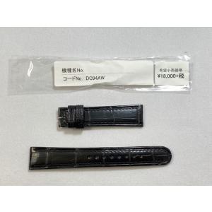 DC94AW SEIKO グランドセイコー 18mm 純正革ベルト クロコダイル ブラック SBGX011/9F61-0A10用 ネコポス送料無料|takayama-watch