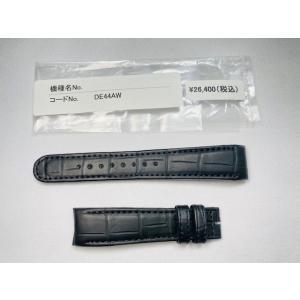 DE44AW SEIKO グランドセイコー 19mm 純正革ベルト クロコダイル ブラック SBGR015/9S55-0030用 ネコポス送料無料 takayama-watch