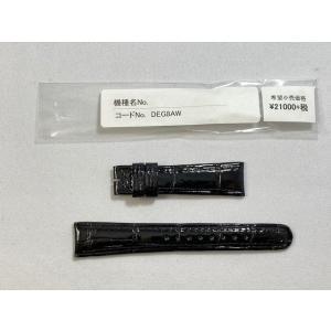 DEG8AW SEIKO グランドセイコー 18mm 純正革ベルト クロコダイル ブラック SBGF00E/8J55-0AA0他用 ネコポス送料無料|takayama-watch
