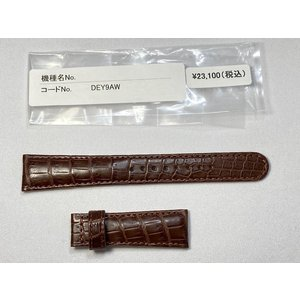 DEY9AW SEIKO グランドセイコー 19mm 純正革ベルト クロコダイル ブラウン SBGM021/SBGR061/SBGM003/SBGL017他用 ネコポス送料無料|takayama-watch