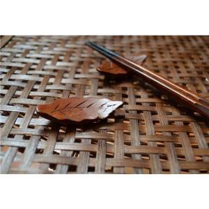 定形外可 箸置き 食器  おしゃれ 葉 大自然 高級感 木  黄|takayama