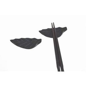 定形外可 箸置き 食器  おしゃれ 葉 大自然 高級感 木|takayama