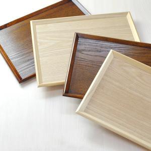 木製トレー 31.3cm*21.5cm*2.3cm 尺1寸 トレイ/天然木/お茶/長角膳 再入荷 大人気 2色選択|takayama