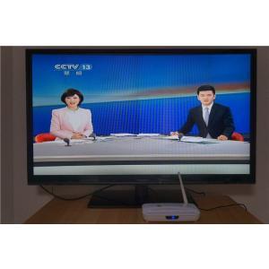 送料無料 中国TV 無料 見れる cctv Android アンドロイド wifi  中国語 勉強 上海 北京 テレビ
